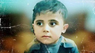 Photo of مقتل طفل في السادسة من العمر طعناً واستنفار الجهات الأمنية