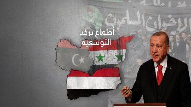 Photo of تركيا تستغل الجانب الثقافي الديني في اختراق الدول العربية