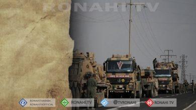 Photo of جيش الاحتلال التركي يستقدم رتلا عسكريا جديدا إلى مدينة إدلب