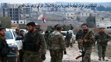Photo of اشتباكات بين قوات الحكومة السورية ومرتزقةالاحتلال التركي بريف حلب الغربي