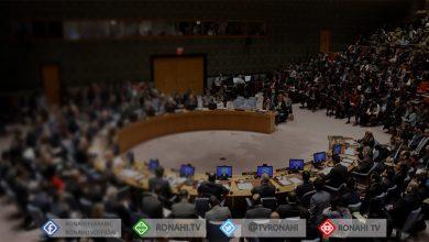 صورة مجلس الأمن يرضخ للسياسات الروسية والتركية ويوافق على تمديد إرسال المساعدات لسوريا