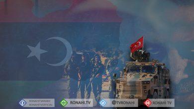 صورة الجيش الليبي: تركيا تدخلت بجيشها ومرتزقتها للسيطرة على ثرواتنا وإحياء العثمانية المهزومة