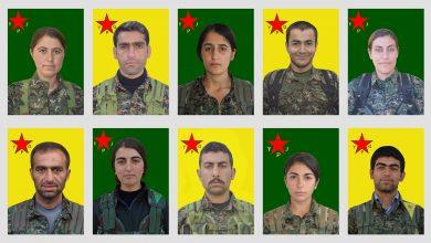 صورة وحدات حماية الشعب تكشف سجلات 10 شهداء