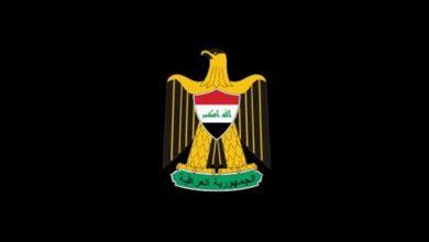 Photo of بغداد تدين بشدة الاعتداءات التركية على أراضيها وتطالب المجتمع الدولي بالتدخل