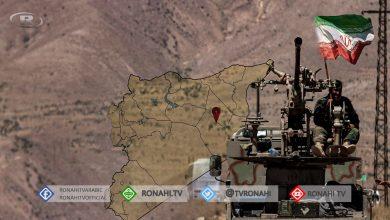 Photo of طهران تواصل سعيها لترسيخ نفوذها على الأراضي السورية