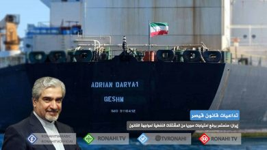 Photo of إيران: سنستمر برفع احتياجات سوريا من المشتقات النفطية لمواجهة القانون