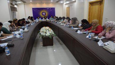 Photo of مجلس المرأة يطرح جملة من الحلول للحد من الأزمة الاقتصادية