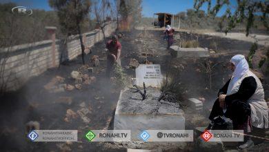 صورة دولة الاحتلال التركية تتسبب بإحراق مقبرة سيسي وتدمير أضرحتها