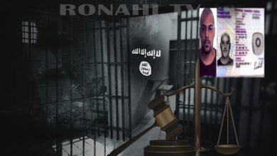 Photo of السجن 30 عاما لداعشي فرنسي بعد إدانته بارتكاب جرائم في سوريا