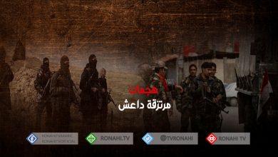 Photo of أكثر من 20 قتيلاً للحكومة ومرتزقة داعش في البادية السورية