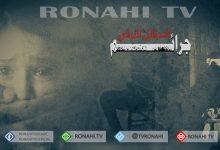 Photo of مرتزقة الاحتلال يختطفون 7 مواطنين بينهم طفلان