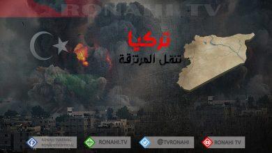 Photo of المرصد: دفعة جديدة من المرتزقة السوريين الموالين لتركيا تم أرسالهم إلى ليبيا