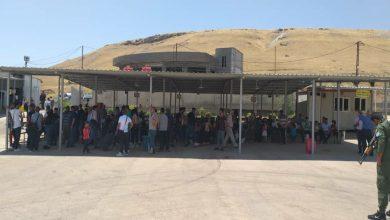 Photo of دخول حاملي جوازات السفر الأوروبية إلى جنوب كردستان بشروط محددة