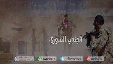 صورة قتيل وخسائر مادية نتيجة استمرار الفلتان الأمني في درعا