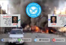 Photo of قوى الأمن الداخلي في إقليم الجزيرة تلقي القبض على خلية إرهابية مرتبطة بداعش
