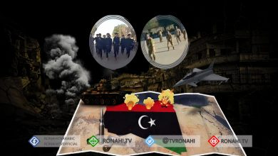 Photo of بلباس الشرطة الليبية .. فيديو لتدريبات مرتزقة تركيا