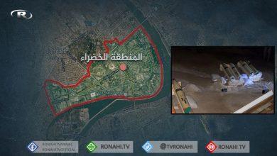 صورة العراق..استهداف المنطقة الخضراء في بغداد بصاروخي كاتيوشا