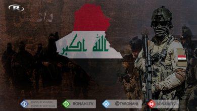 Photo of الجيش العراقي يداهم أوكاراً تحت الأرض لمرتزقة داعش بدعم جوي من التحالف