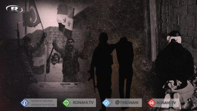 """صورة الاحتلال التركي ومرتزقته يختطفون مدنيَين اثنين من قرية """"الدبسة"""" في ريف تل تمر"""