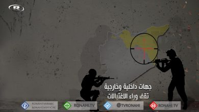 Photo of الاغتيالات محاولة للتفرقة بين العشائر العربية واستهداف مشروع الإدارة الذاتية