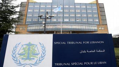 صورة المحكمة الدولية في لاهاي تنطق اليوم بالحكم في قضية اغتيال الحريري