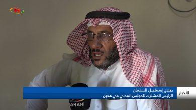 Photo of دير الزور.. صلاح إسماعيل السلمان: جهات إرهابية أمنية تحاول إشعال الفتنة بين مكونات المنطقة