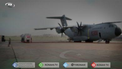 Photo of تركيا ترسل 4 طائرات مسيرة وأسلحة متطورة إلى حكومة السراج