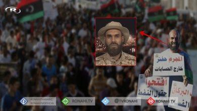 صورة بهدف تحويل مسار الحراك الشعبي … قادة مرتزقة إلى جانب المتظاهرين في طرابلس