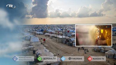 صورة داعشيات يدربن صغارهن على الذبح ورؤية الدماء مخيم الهول