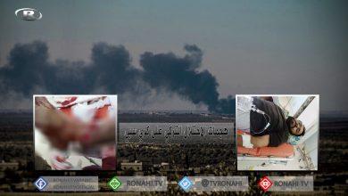 Photo of تركيا ومرتزقتها يستهدفون المدنيين غرب كري سبي / تل أبيض المحتلة