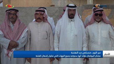 Photo of دير الزور.. عشائر البوكمال تؤكد أنها ستواجه جميع الجهات التي تحاول إشعال الفتنة