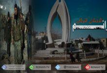 Photo of إصابة عدد من المدنيين جراء إطلاق النار عليهم من قبل مرتزقة الاحتلال في ريف سري كانيه