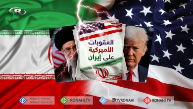 Photo of أمريكا تفعل آلية الزناد وتعيد جميع العقوبات على إيران