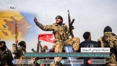 صورة بي بي سي تحاور مرتزقاً سورياً.. نواجه الموت في كل لحظة ونُهدد بالسجن لمدة طويلة أو القتال