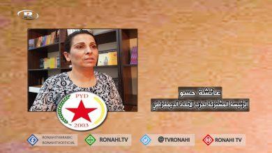 صورة عائشة حسو: الحكومة السورية لا تزال متمسكة بنهجها السابق ولا تقبل التعددية