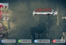 Photo of الاستخبارات التركية ومرتزقتها يختطفون 3 مدنيين كرد بينهم امرأتان