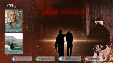 صورة استمرارا في حملة الاختطافات الجديدة.. مرتزقة تركيا يخطفون 3 شبان كرد في قرى عفرين