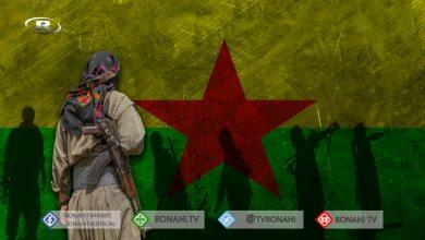 Photo of قوات الدفاع الشعبي: مقتل 5 جنود للاحتلال التركي وإصابة 3 آخرين في حفتانين