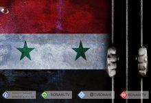 Photo of وثائق ألمانية تكشف مقابر جماعية سرية أنشأتها الحكومة في دمشق وريفها