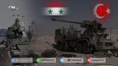 Photo of قوات الحكومة السورية تستهدف ريفي اللاذقية الشمالي وإدلب الجنوبي