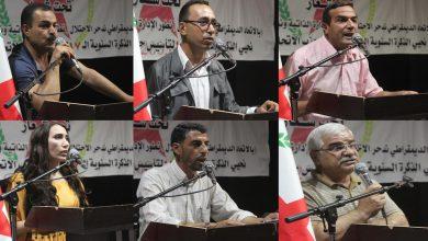 Photo of حزب الاتحاد الديمقراطي يعقد اجتماعًا في مدينة كوباني