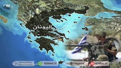 صورة إعلام أثينا.. الجيش اليوناني متأهب لأي استفزاز تركي
