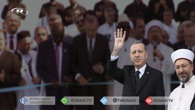 صورة محاولة للقيادة الدينية.. كيف يستخدم أردوغان القوة الناعمة للإسلام في أوروبا