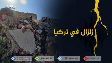 صورة مقتل وإصابة المئات جراء زلزال ضرب ولاية إزمير التركية
