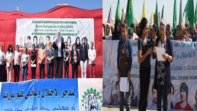 صورة مؤتمر ستاريطلق حملة لمواجة فكر الإبادة والإقصاء بحق المرأة والشعوب الذي تنتهجه تركيا