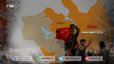 صورة رغم الدعوات الدولية لإيقاف إطلاق النار في الإقليم.. أنقرة تنقل 400 مرتزق سوري إلى أذربيجان
