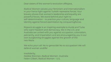 صورة منظمة راديكال وومان: نتضامن مع نساء شمال وشرق سوريا في وجه الاحتلال التركي
