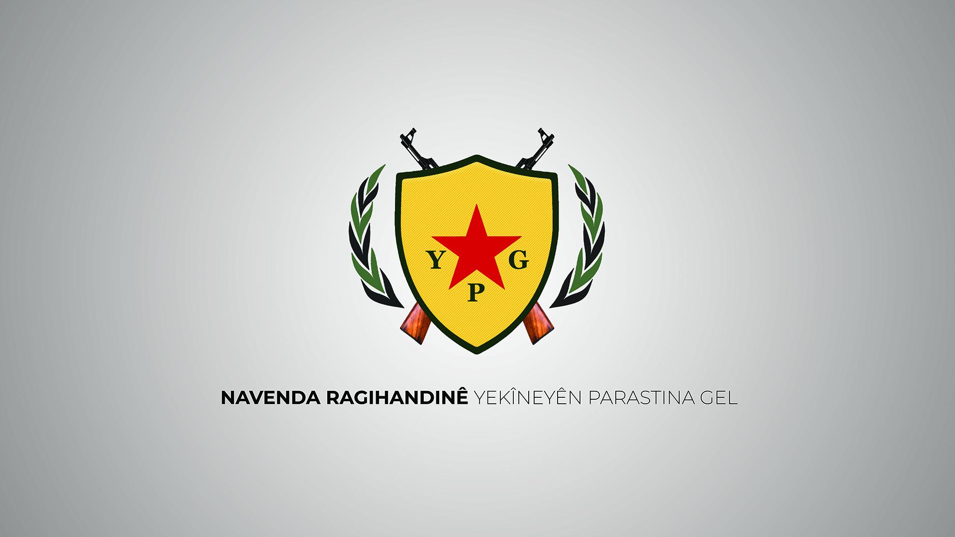 Photo of YPG`Ê ÇALAKIYÊN KU BI RIYA MEDYAYA CIVAKÎ TÊ PARVEKIRIN NE ÇALAKIYÊN ME NE