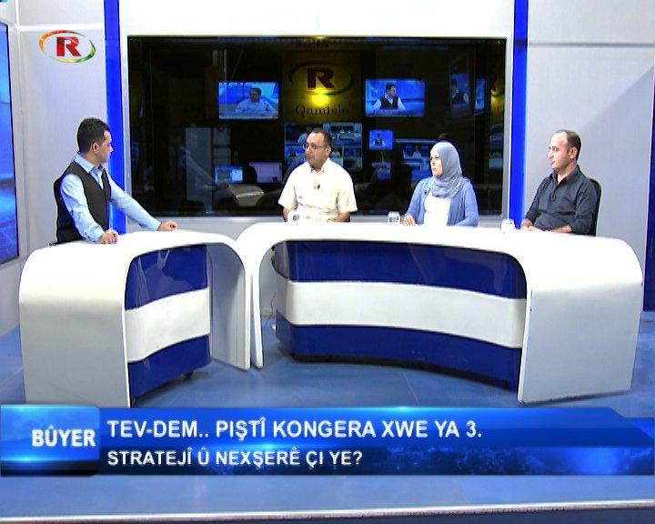 Photo of Ronahî TV – BÛYER