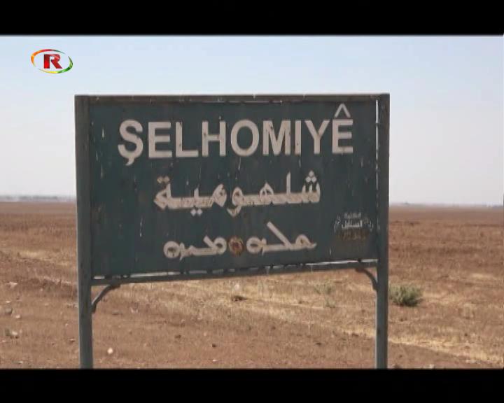 Photo of GUNDÊ ŞELHOMIYÊ MÎNAKA BIRTIYA NAVBERA GELÊ KURD Û SURYAN E Rapor:Şiyar Tîrêj
